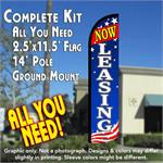 NOW LEASING FEATHER FLAG 11 FT OR COMPLETE FLAG KIT