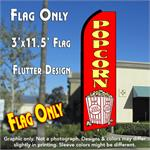 POPCORN FEATHER FLAG 11 FT